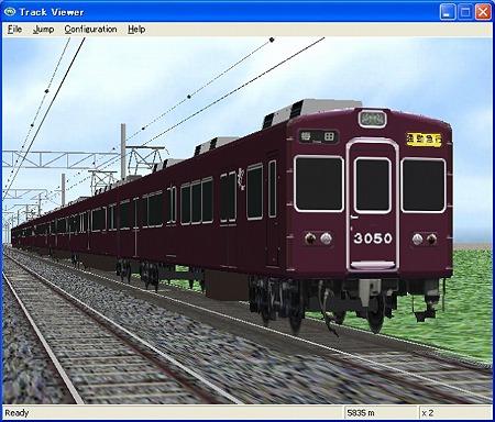 Hankyu3000_3