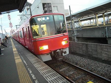 518-3530s
