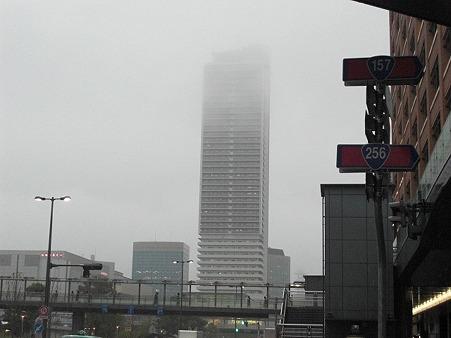 915-fog