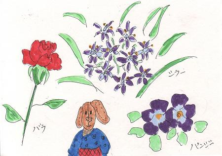 庭の花と暇ウサギ