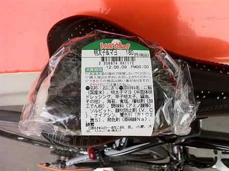20120609朝食