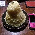 Photos: RAMAI本店 ライス(キンタマーニ)
