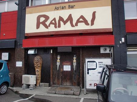 RAMAI本店 外観
