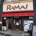 Photos: RAMAI本店 外観