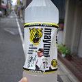 写真: DyDo SPORTA7 真弓監督