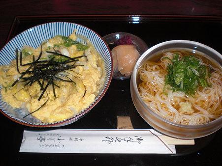 鱧とじ丼(そうめん付き)