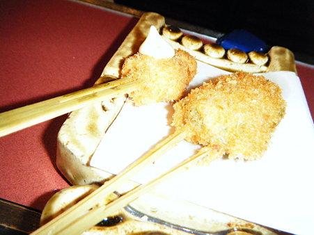 サーモン&肉詰めピーマン