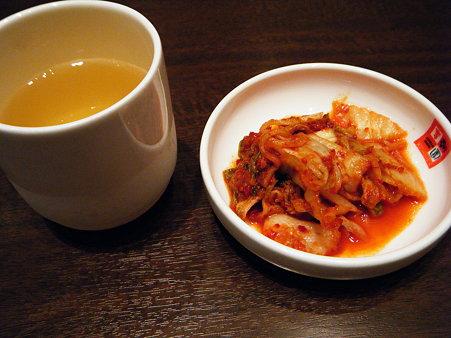 キムチ&コーン茶