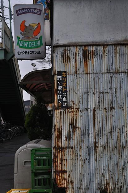 写真: 前橋b_040