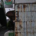 Photos: 前橋b_040