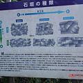 DSC05234 村上城跡