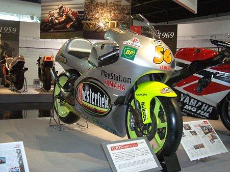 ヤマハモーターサイクルレーシングヒストリー09 083
