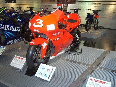 ヤマハモーターサイクルレーシングヒストリー09 126