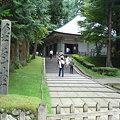 Photos: 中尊寺 金色堂