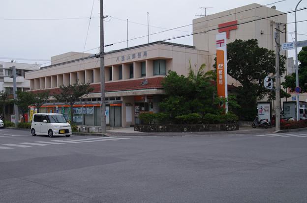 s0072_八重山郵便局_沖縄県石垣市