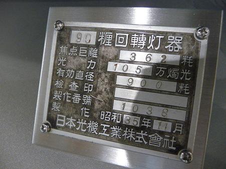 090523-MT入口・ロビー (8)