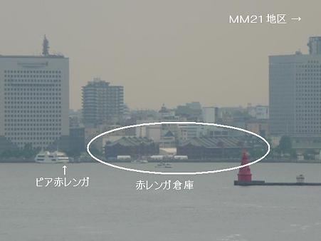 090523-大黒大橋 (7)改