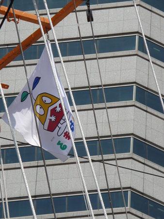 090602-たねまる旗
