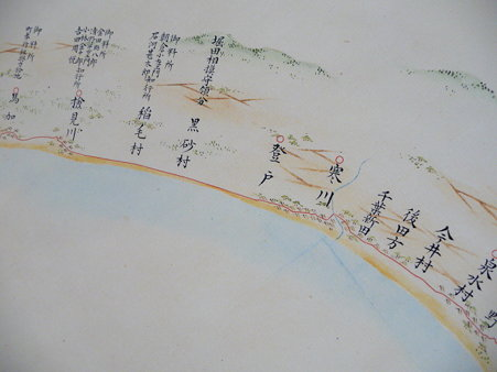 090602-伊能図 関東 (2)