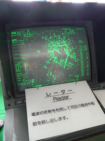 090613-よこすか 操舵室 (12)