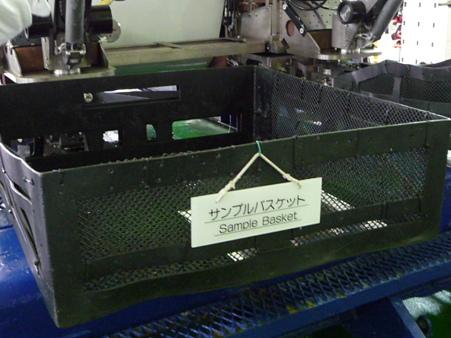 090613-しんかい 前面メカ (11)