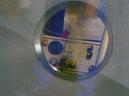 090613-しんかい 覗窓 (5)