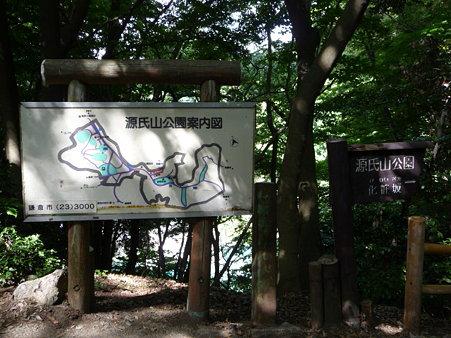 090612-源氏山・葛原が丘