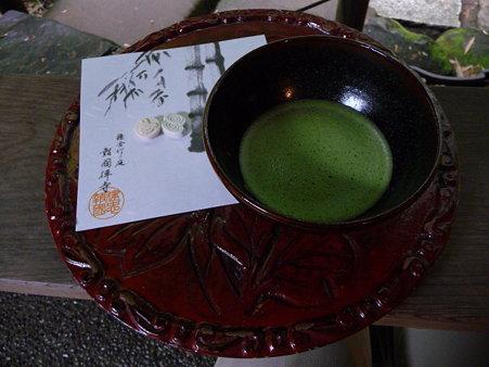 090625-茶屋さん (6)