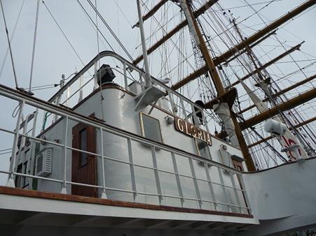 090704-帆船グロリア (36)