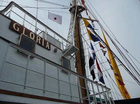 090704-帆船グロリア (48)