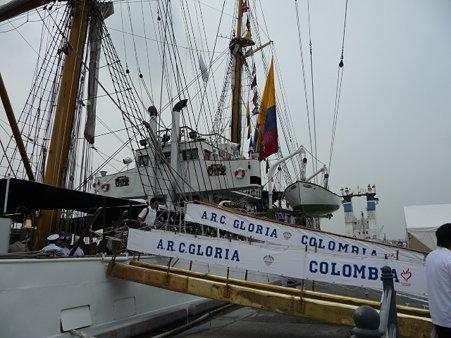 090704-帆船グロリア (76)