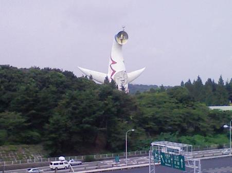 090829-万博公園駅 (2)