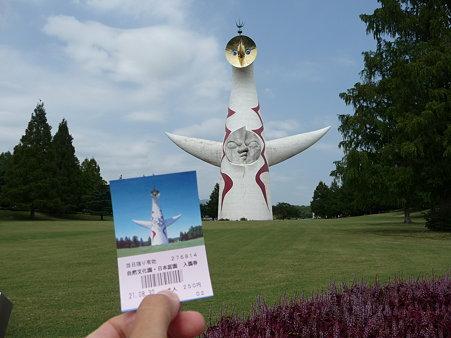 090830-太陽の塔