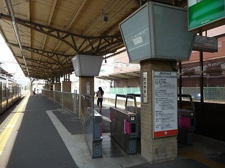 090828-和歌山市駅 (1)