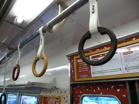090828-和 たま電車 (51)