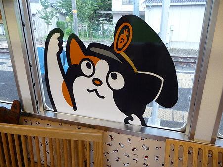 090828-和 たま電車 (19)