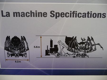 090912-Y150 ラ・マシン (4)