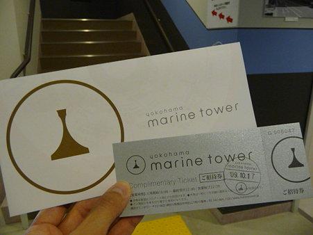 091017-マリンタワー (4)