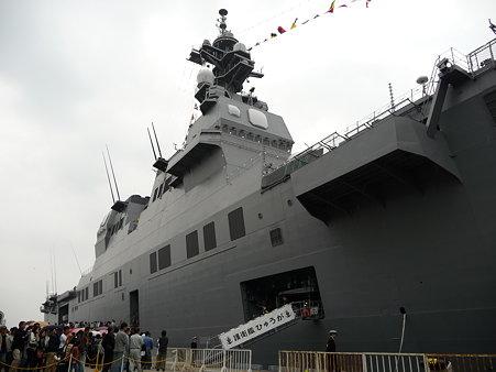 091024-ひゅうが 乗船 (5)