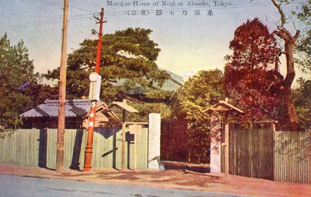赤坂乃木邸