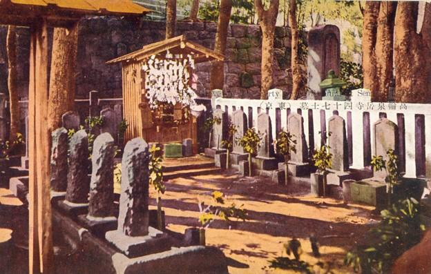 高輪泉岳寺四十七士墓
