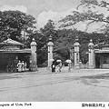 上野公園動物園