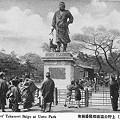 上野公園西郷隆盛銅像