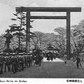 九段靖国神社