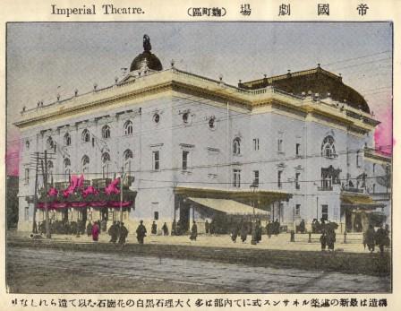 11 帝国劇場