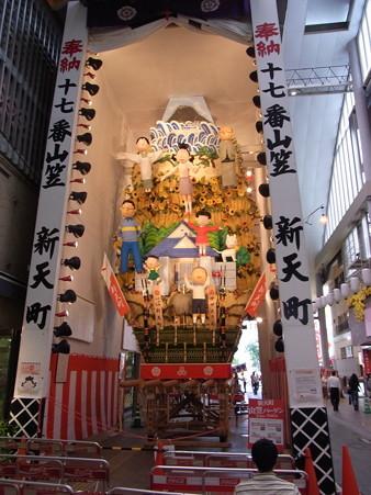 20 博多祇園山笠 飾り山 サザエさん(さざえさん)新天町 2012年 写真画像