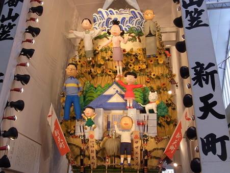 20 博多祇園山笠 飾り山 サザエさん(さざえさん)新天町 2012年 写真画像2