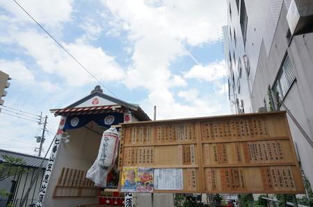 07 2014年 博多祇園山笠 恵比須流 舁き山 我者博多総鎮守 (9)