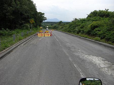 やまなみ道路工事中