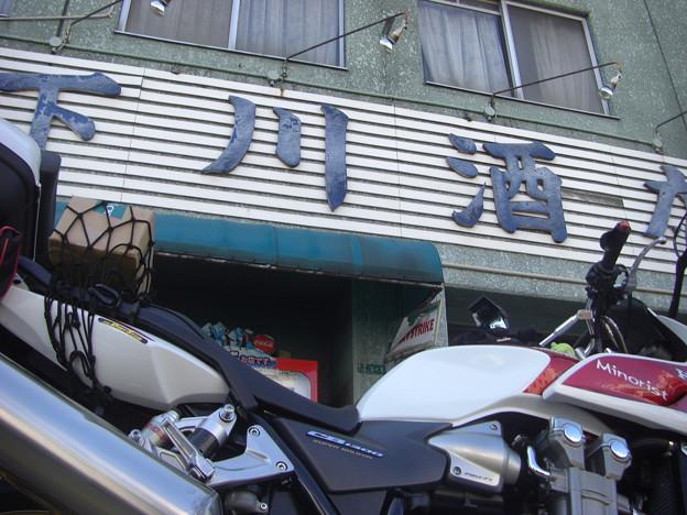 写真: 下川酒店によってワイン買うしもらうし・・・